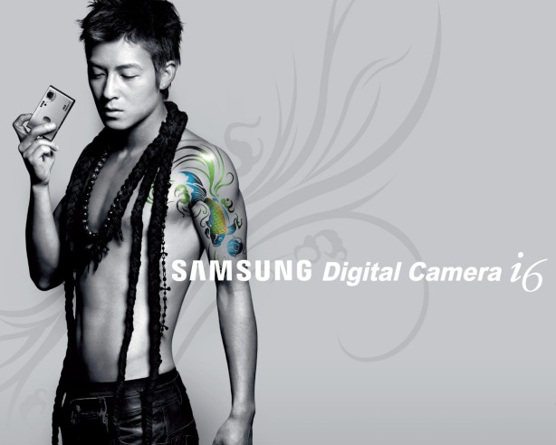 Samsung_Digital_Camera