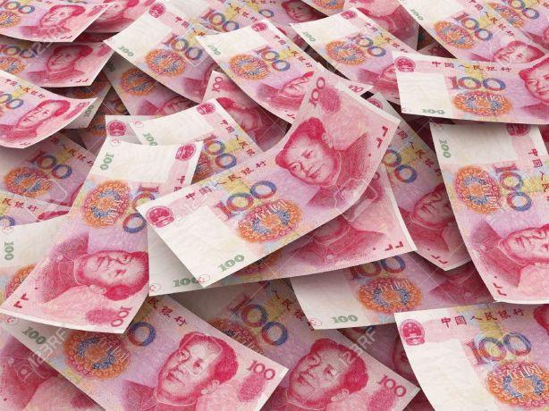 yuan6